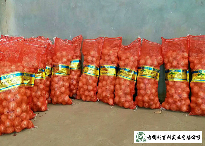 ISO / HACCP Standard Fresh Onions Supply Time May To Next February